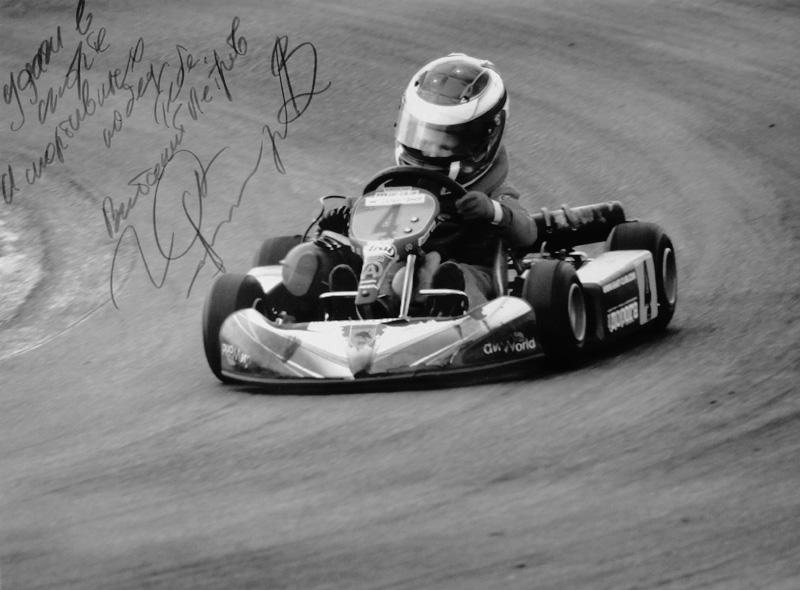 Встреча с кумиром — известным гонщиком Виталием Петровым