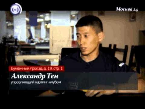 Репортаж телеканала Москва 24 об Arena GP